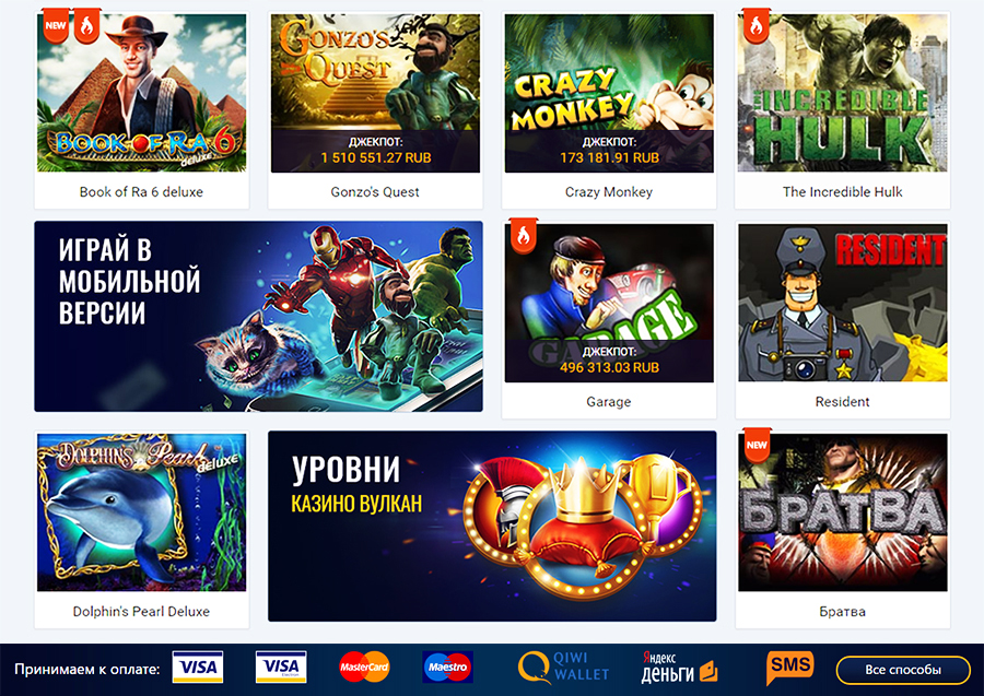 play pulse grand casino